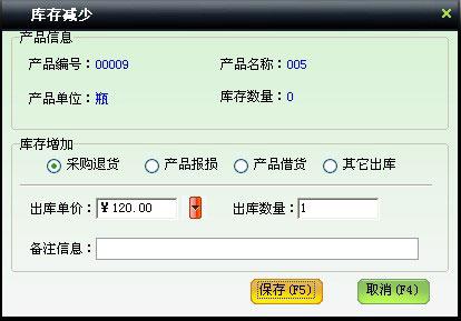 src=http://www.mpsoft.net.cn/help/mphair/6.jpg