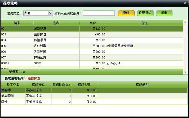 src=http://www.mpsoft.net.cn/help/mphair/9.jpg