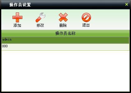 http://www.mpsoft.net.cn/help/mphyt/czygl.jpg