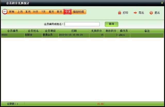 http://www.mpsoft.net.cn/help/mphyt/dhtj.jpg