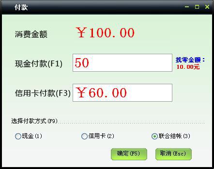 http://www.mpsoft.net.cn/help/mphyt/fk.jpg