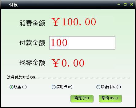 http://www.mpsoft.net.cn/help/mphyt/fk1.jpg