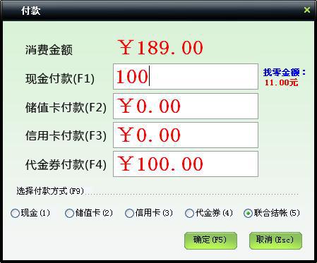http://www.mpsoft.net.cn/help/mphyt/fk2.jpg