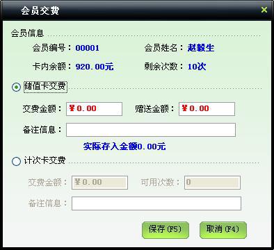 http://www.mpsoft.net.cn/help/mphyt/hyjf.jpg