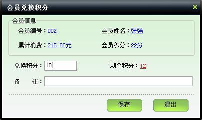 http://www.mpsoft.net.cn/help/mphyt/hythjf.jpg