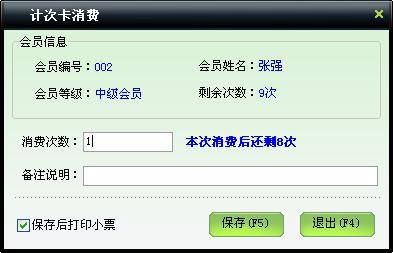 http://www.mpsoft.net.cn/help/mphyt/jckxf.jpg