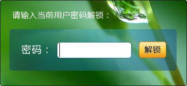 http://www.mpsoft.net.cn/help/mphyt/sdpm.jpg