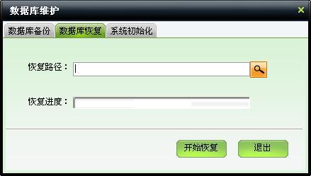 http://www.mpsoft.net.cn/help/mphyt/sjkhf.jpg
