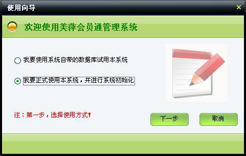 http://www.mpsoft.net.cn/help/mphyt/syqd1.jpg