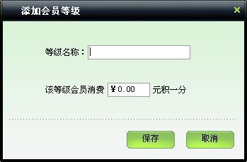 http://www.mpsoft.net.cn/help/mphyt/tjhydj.jpg