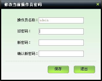 http://www.mpsoft.net.cn/help/mphyt/xgmm.jpg