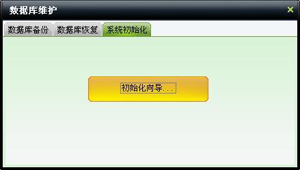 http://www.mpsoft.net.cn/help/mphyt/xtcsh.jpg