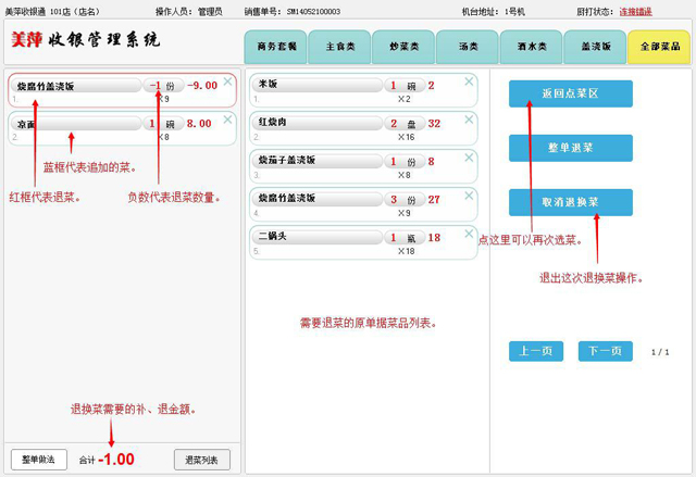 src=http://www.mpsoft.net.cn/help/mpkc/3.jpg