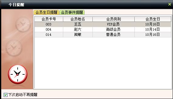 src=http://www.mpsoft.net.cn/help/mpmember/05.jpg