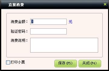 src=http://www.mpsoft.net.cn/help/mpmember/08.jpg
