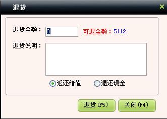 src=http://www.mpsoft.net.cn/help/mpmember/09.jpg