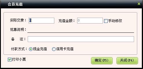 src=http://www.mpsoft.net.cn/help/mpmember/10.jpg