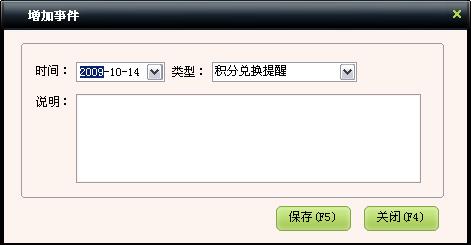 src=http://www.mpsoft.net.cn/help/mpmember/11.jpg