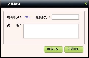src=http://www.mpsoft.net.cn/help/mpmember/12.jpg