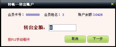 src=http://www.mpsoft.net.cn/help/mpmember/13.jpg