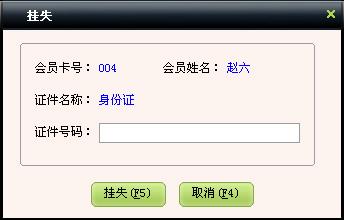 src=http://www.mpsoft.net.cn/help/mpmember/15.jpg