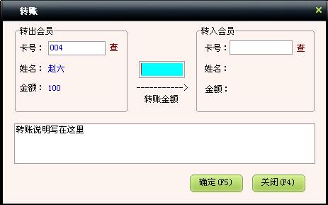 src=http://www.mpsoft.net.cn/help/mpmember/16.jpg