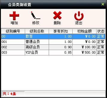 src=http://www.mpsoft.net.cn/help/mpmember/19.jpg