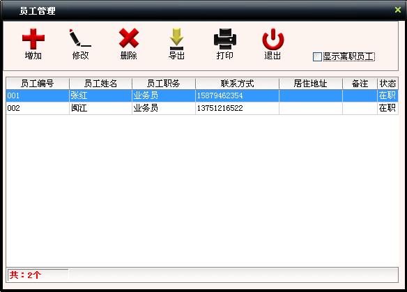 src=http://www.mpsoft.net.cn/help/mpmember/20.jpg