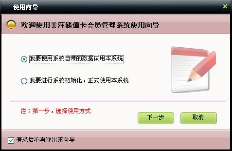 src=http://www.mpsoft.net.cn/help/mpmember/22.jpg