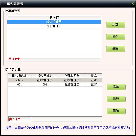 src=http://www.mpsoft.net.cn/help/mpmember/23.jpg