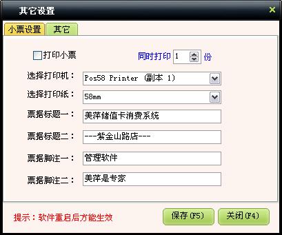 src=http://www.mpsoft.net.cn/help/mpmember/26.jpg