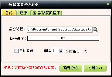 src=http://www.mpsoft.net.cn/help/mpmember/27.jpg