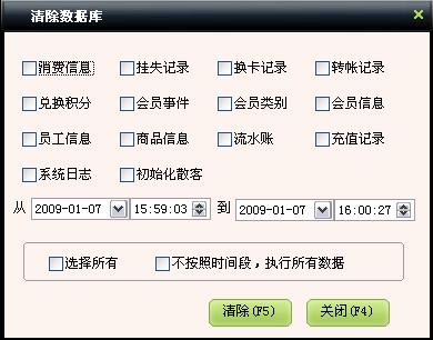 src=http://www.mpsoft.net.cn/help/mpmember/28.jpg