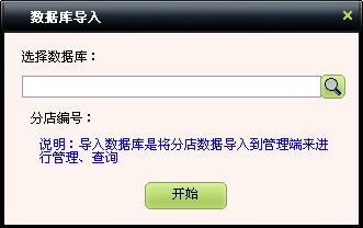 src=http://www.mpsoft.net.cn/help/mpmember/29.jpg