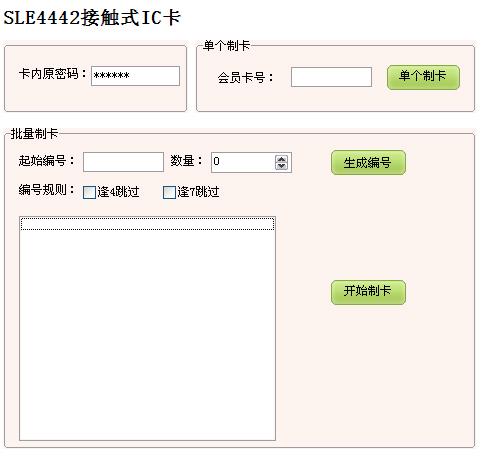 src=http://www.mpsoft.net.cn/help/mpmember/30.jpg