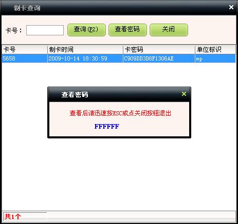 src=http://www.mpsoft.net.cn/help/mpmember/31.jpg