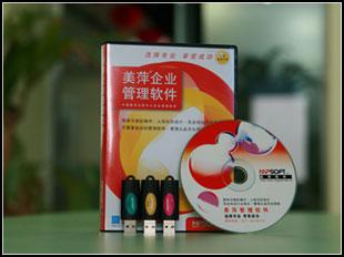 src=http://www.mpsoft.net.cn/image/mpbz.jpg