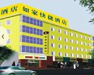 美萍酒店客户管理系统