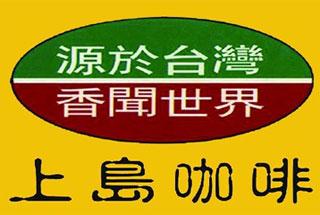 美萍咖啡馆管理系统