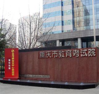 美萍酒店管理系统软件