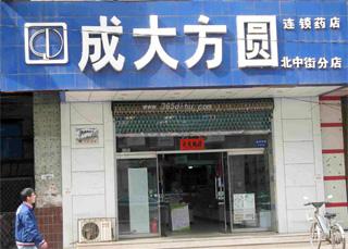 美萍医药业务管理系统